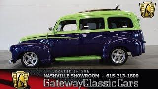 1950 Chevrolet Suburban 3100 - Gateway Classic Cars of Nashville #11