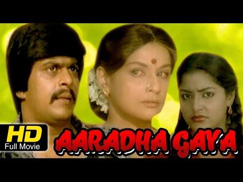 Olave Baduku Kannada Movie Download