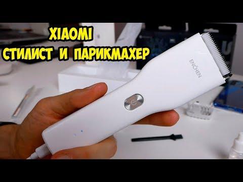 Xiaomi Enchen беспроводная машинка для стрижки