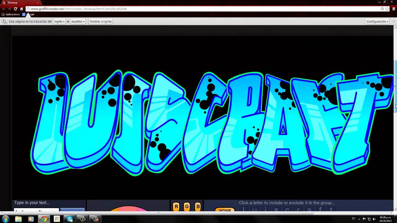 Como Hacer Grafitis Con Tu Nombre Youtube