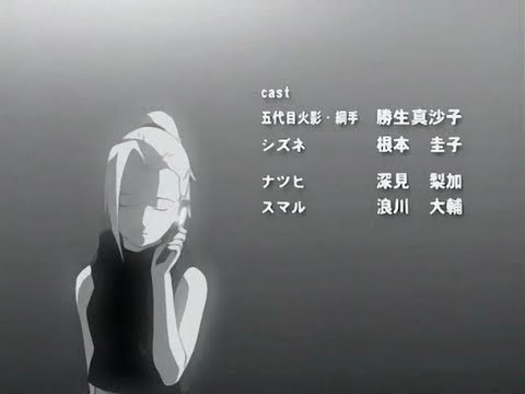 Naruto Ending 13 Yellow Moon