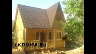 СКДОМА - строительство деревянных домов под ключ(Строительная компания СКдома занимается производством профилированного бруса и строительством домов..., 2012-09-13T23:11:49.000Z)
