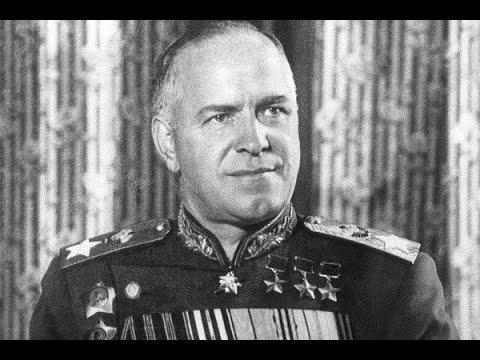 Георгий Жуков. К 120-летию Маршала Победы.