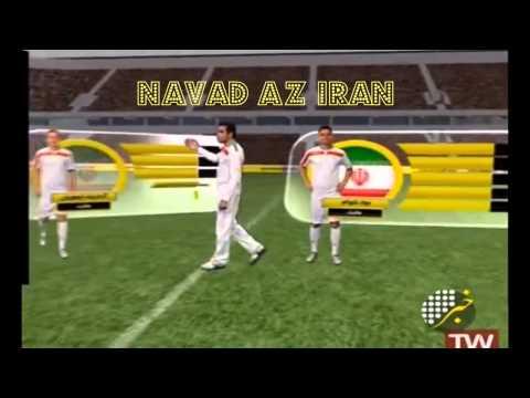 Iran vs Nigeria ایران  نیجریه Football World Cup Brazil كأس العالم البرازيل Fútbol Copa del Mundo de