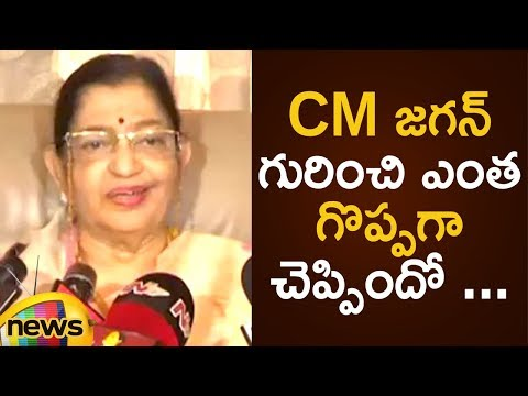 P Susheela Superb Words About AP CM YS Jagan | Singer P Susheela Latest News | Mango News