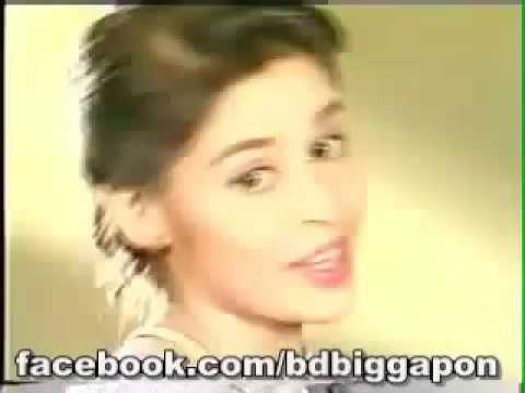 Old Bangla Tv Commercial   btv add   nippon tv   nippon hazir