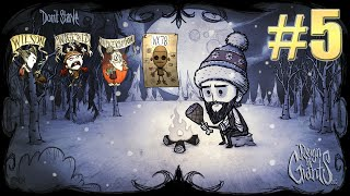 Don't Starve Together - 100+ дней / 100+ days - #5