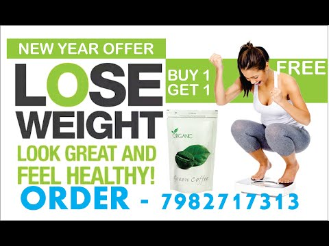Green Coffee Bean Diet - The Green Coffee Bean Diet Plan for Weight Loss from YouTube · Duration:  2 minutes 5 seconds  · 324 views · uploaded on 11-1-2013 · uploaded by Yahapath Kumara