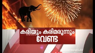 News Hour 11/04/16 Asianet News Channel