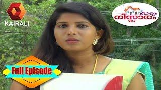 Karyam Nissaram 17/03/16 Family Comedy Serial