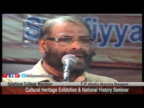 Salafiyya College Wandoor | National History Seminar & Exhibition | T P Abdurasaq Baqavi