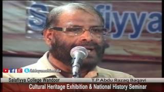 Salafiyya College Wandoor   National History Seminar & Exhibition   T P Abdurasaq Baqavi