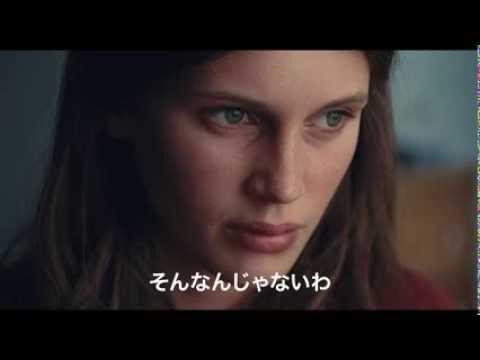 フランス映画 『17歳』予告編 - ...