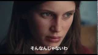 フランス映画 『17歳』予告編