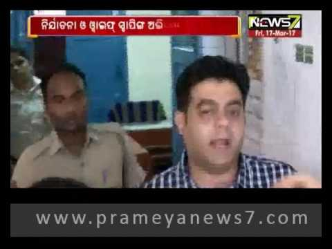Bizman Trailokya's son Sabyasachi held for wife swapping, dowry torture