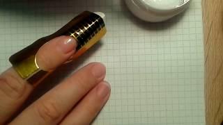 як зробити нарощування нігтів