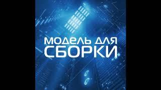 Леонид Каганов - Лимонная планета