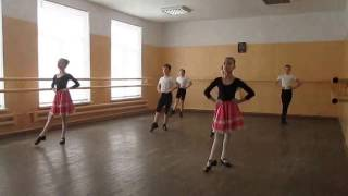 Народный танец. 1-й год обучения, 1-е полугодие