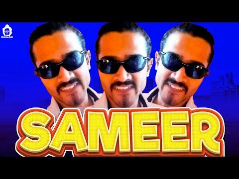 BB Ki Vines-  Fameer Fuddi