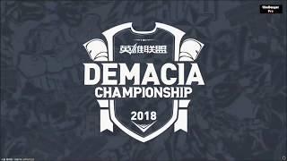 видео Demarcia, обзор.