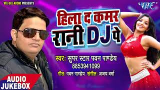 If you like bhojpuri videos & songs , subscribe our channel - http://bit.ly/1b9tt3b download official app from google play store https://goo.g...