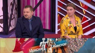 Больная тема. Мужское / Женское. Выпуск от 03.04.2020