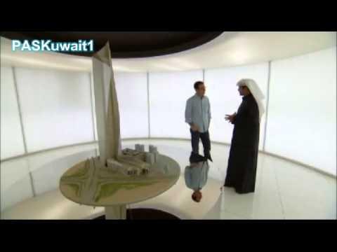 Al Hamra Tower برج الحمرا الكويت kuwait