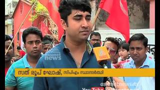 Youngest Election Candidate in Bengal CPIM Sat Roop Ghosh