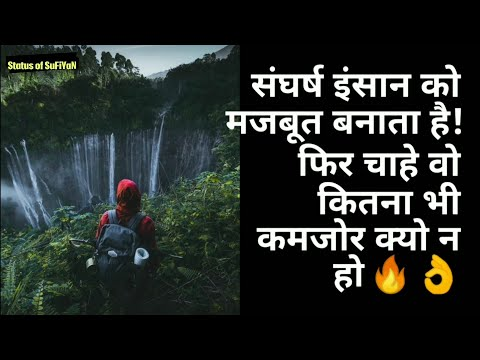 Heart Touching Mom Dad Shayari Mom Dad Whatsapp Status Video In Hindi