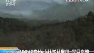 2010-08-05公視晚間新聞(深層崩壞滅小林 NHK紀錄片探討)