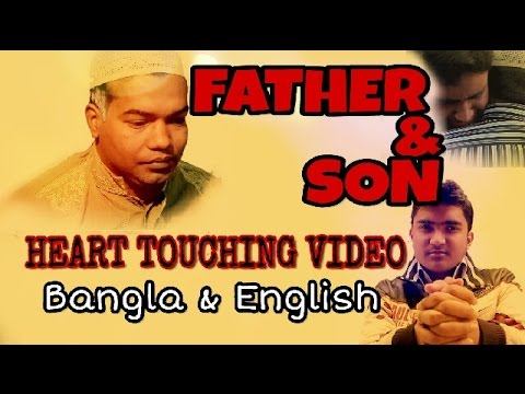 Father and Son - Heart touching Father's Day Bangla video 2017 makes you cry