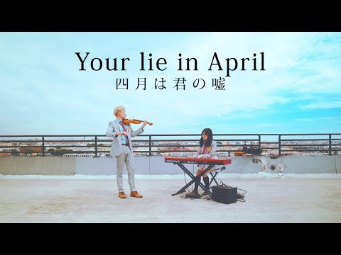 Your Lie in April Medley ft  LilyPichu  ViolinPiano Duet 四月は君の嘘