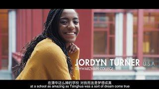 Welcome to Tsinghua! thumbnail