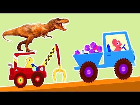 Машинка Вилли на планете динозавров. Динозаврики научились водить: Экскаватор, грузовик спецтехнику