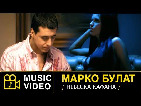 Marko Bulat - Nebeska kafana - (Officical Video)