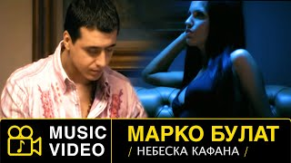 Marko Bulat - Nebeska kafana - (Official Video 2007)