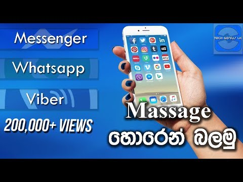 🇱🇰 How to Read WhatsApp / Messenger / Viber Without the Bluetick or Seen  ? | Sinhala