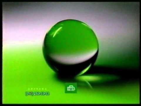 Нтв 2005 реклама 1 фотография
