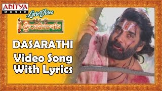 Dasarathi Video Song With Lyrics II Sri Ramadasu Movie Songs II Nagarjuna Akkineni,Sneha