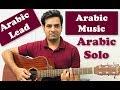 Arabic Music Solo | Arabic Chords | Arabic Music Lead