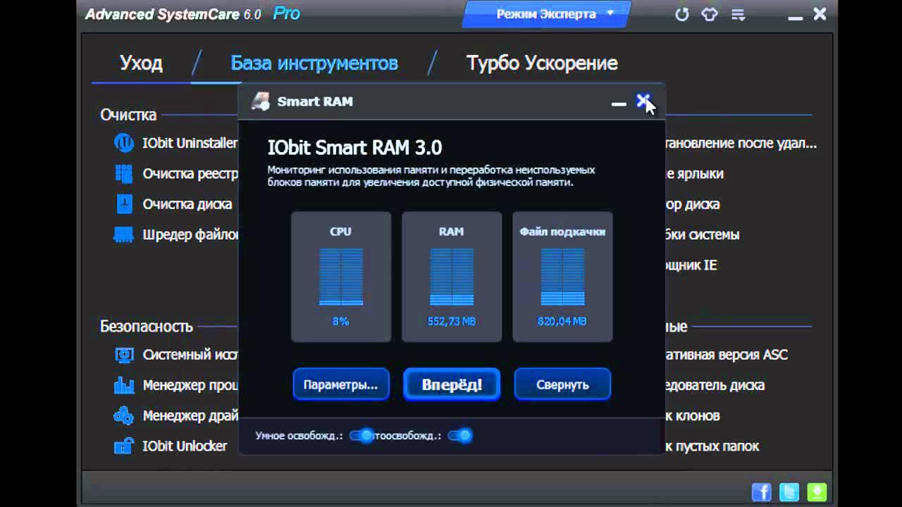 Advanced systemcare ultimate 10 лицензионный ключ до 2018 года vk