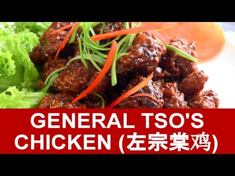 General Tso's Chicken – How to make in four simple steps