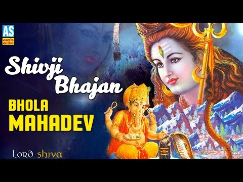 Mara Bhola Mahadev || Shivratri Special Collection Full Video Song || Shiv Bhajan 2016