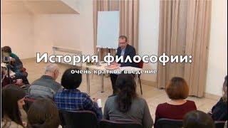 Философия XX века  аналитическая и континентальная философия.  4/5