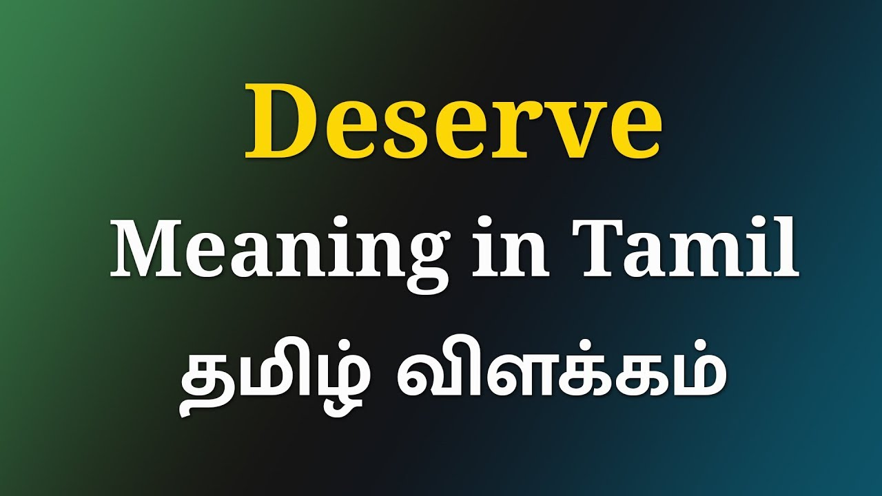 Deserve Meaning in Tamil   Meaning Of Deserve in Tamil   English to Tamil  Dictionary
