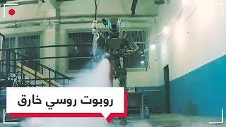 روبوت فضائي مُسلّح صنعته المؤسسة الروسية للدراسات