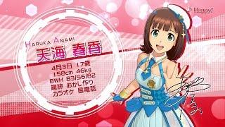 【公式HPはこちら】 http://platinum-stars.idolmaster.jp/?utm_source=...