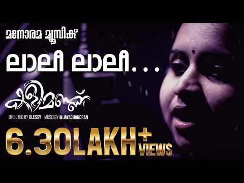 Lalee Lalee song from Malayalam Movie Kalimannu