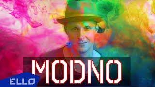 DIMA DANCE - MODNO / Lyric video