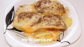 Говяжий язык запеченный с картошкой под сыром в мультиварке Редмонд